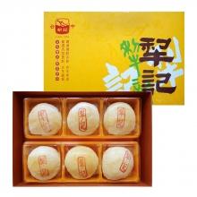 台中犂記-喜月禮盒(6入/盒)
