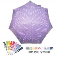 點點亮彩輕量手開傘 [淺紫]