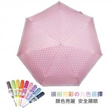 點點亮彩輕量手開傘 [淺粉]