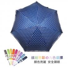 點點亮彩輕量手開傘 [深藍]