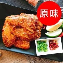 (生醃)泰式天使雞排:原味(350公克±10%)*3片