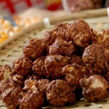 黑森林巧克力-甜(桶裝)-250g