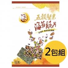 五穀堅果海苔脆片2包組