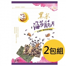 海苔黑米脆片2包組