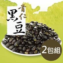 青仁黑豆2包組