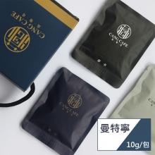 藏咖啡-曼特寧(10g/包)