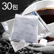 【商鐵咖啡】 黑咖啡 冷萃咖啡-散包(30包)