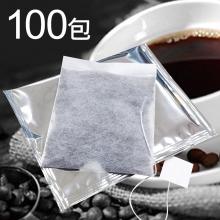 【商鐵咖啡】 黑咖啡 冷萃咖啡-散包(100包)