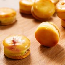 黃金乳酪球(原味*10入+蔓越莓*10入)(20入)