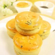 黃金乳酪球-丹寧皇家伯爵紅茶 (20入)