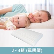 賽里絲乳膠枕2~3顆 (單顆價) [經典款(66*41*13CM) ]