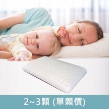 賽里絲乳膠枕2~3顆 (單顆價) [經典加高款(66*42*15CM)]