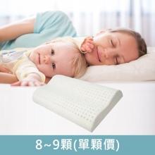 賽里絲乳膠枕8~9顆(單顆價) [經典側睡款(62*42*12CM)]