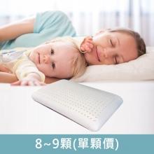 賽里絲乳膠枕8~9顆(單顆價) [經典加高款(66*42*15CM)]