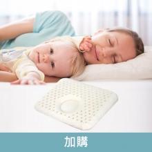 加購:賽里絲乳膠枕-(QL BaBy)