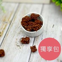 爆米菓子-黑鑽巧克力(獨享包)70g±10%