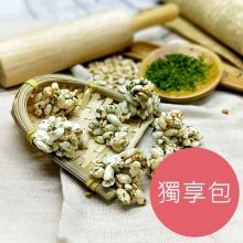 爆米菓子-日式海苔(獨享包)70g±10%