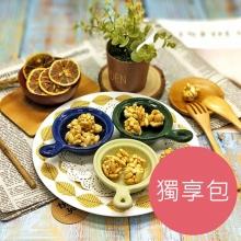 爆米菓子-沖繩黑糖(獨享包)70g±10%