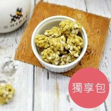 爆米菓子-抹茶拿鐵(獨享包)70g±10%