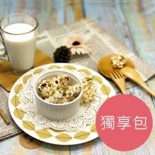 爆米菓子-綜合堅果(獨享包)70g±10%