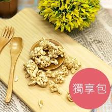 爆米菓子-椒鹽芥末(獨享包)70g±10%