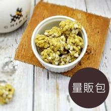 爆米菓子-抹茶拿鐵(量販包)135g±10%