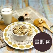 爆米菓子-綜合堅果(量販包)135g±10%