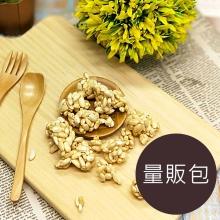 爆米菓子-椒鹽芥末(量販包)135g±10%
