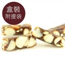 南棗火山豆-200公克/盒(附提袋)