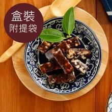 桂圓養生糕-250公克/盒(附提袋)