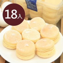 軟式小牛力 雞蛋原味-18入/盒