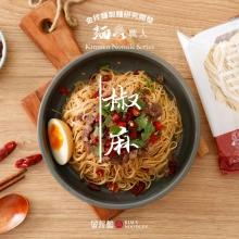 金拌麵線【私房椒麻口味】(全素) (4包/袋)