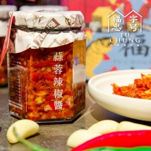 福忠字號蒜蓉辣椒醬