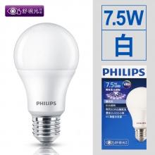 舒適光LED 7.5W/全電壓 [白]