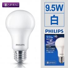 舒適光LED 9.5W/全電壓 [白]