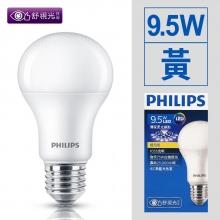 舒適光LED 9.5W/全電壓 [黃]