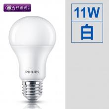 舒適光LED 11W/全電壓 [白]