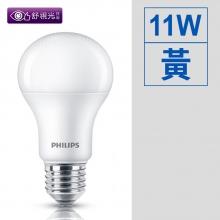 舒適光LED 11W/全電壓 [黃