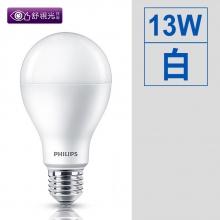 舒適光LED 13W/全電壓 [白]