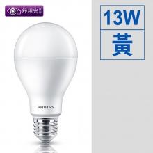 舒適光LED 13W/全電壓 [黃]