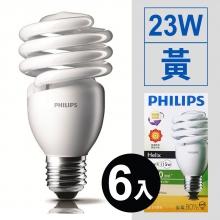 螺旋省電燈泡 23W/110V*6入 [黃]