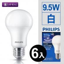 舒適光LED 9.5W/全電壓*6入 [白]