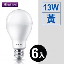 舒適光LED 13W/全電壓*6入 [黃]