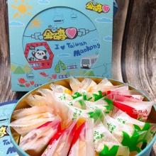 金磚綜合雪花餅禮盒(草莓*12入+鳳梨*12入)