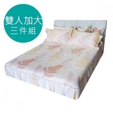 MIT 3M 涼感天絲(薄)床包三件組-雙人加大6尺 [意笙]