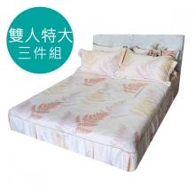 MIT 3M 涼感天絲(薄)床包三件組-雙人特大6*7尺 [意笙 ]