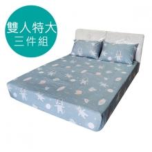 MIT 3M 涼感天絲(薄)床包三件組-雙人特大6*7尺 [星夢語 ]