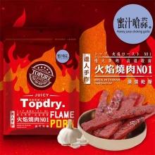 蜜汁嗆蒜豬肉條 (160g/包)