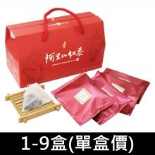 阿里山頂級阿爸高山紅茶(立體茶包15包/盒)1-9盒(單盒價)