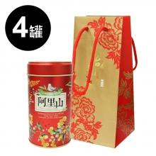 阿里山頂級阿爸高山紅茶1斤(4兩x4罐)